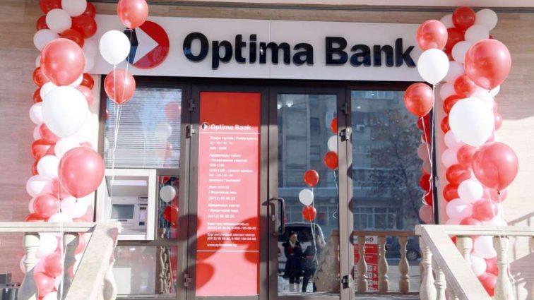 В Украине самоликвидировался еще один банк