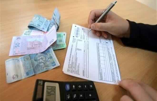 Узаконено пеню за долги: суммы и как будут начислять