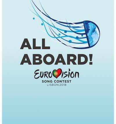 Концепт Евровиденья-2018 проявляется благодаря логотипу