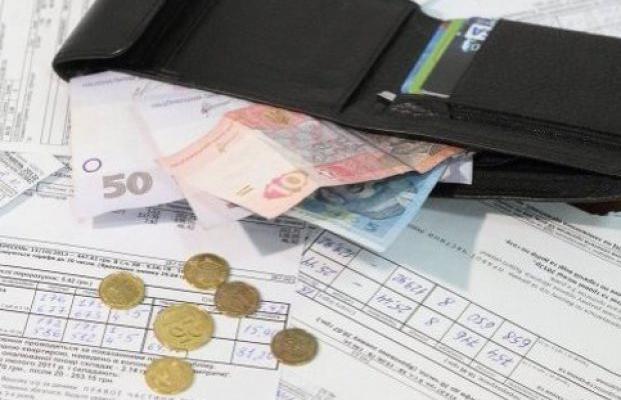 Стало известно когда украинцы получат деньги за сэкономленный газ и свет