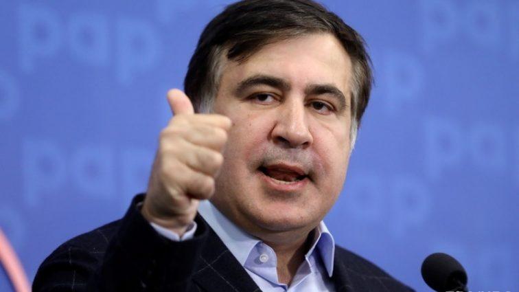 Все по закону: Саакашвили заплатил за свой «прорыв»