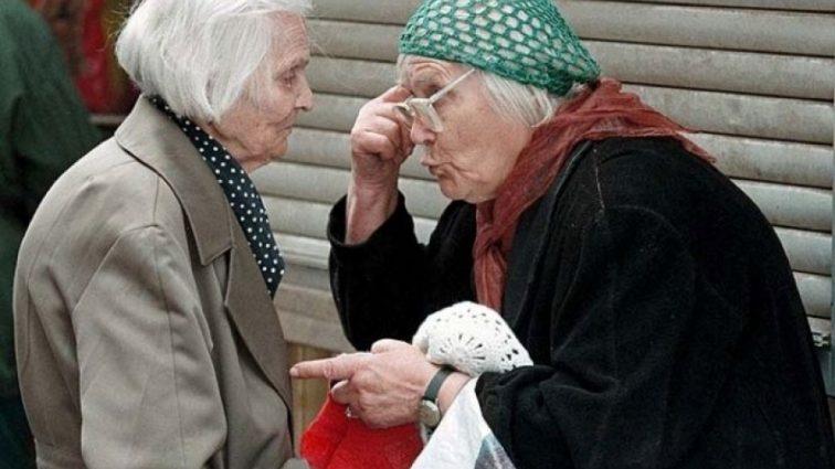 «Украинцы не имеют право на пенсию выше…»: Стало известно, кто получит  высокие пенсии