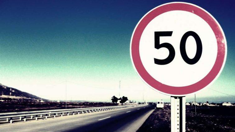 Ограничение скорости 50 км/ч будет не везде — полиция