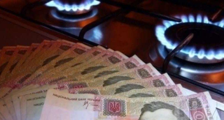 С первого ноября в Украине подорожал газ