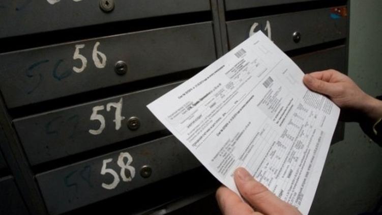 «И за себя, и» за того парня «: как украинцев заставят платить за соседей и как этого избежать