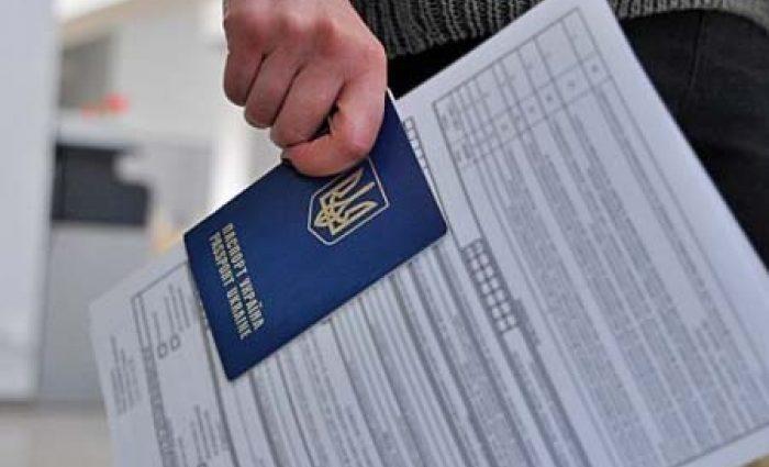 При каких условиях украинцы-заробитчане смогут получать пенсию в Украине