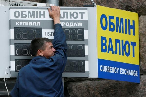 Сюрприз от обменников! В Украине изменили правила покупки валюты