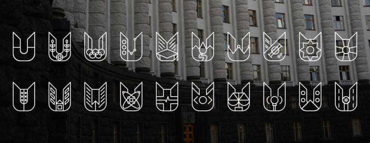 Харьковчанин предложил оригинальные лого для министерств