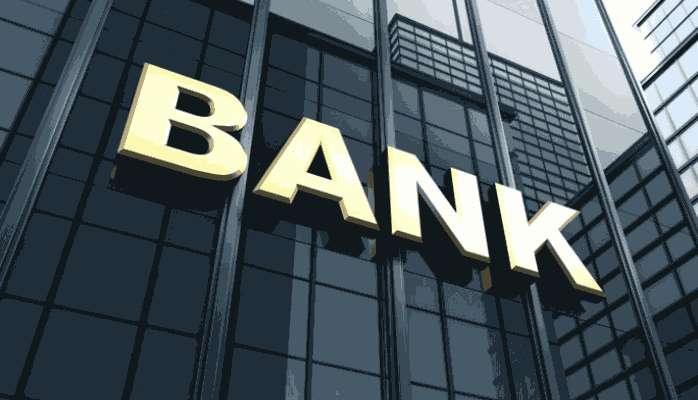 Когда банк вправе заблокировать вашу карту: Случаи о которых важно знать каждому украинцу