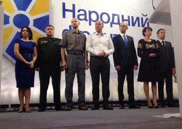 «Народный фронт» инициирует увольнение главы Минэнергоугля