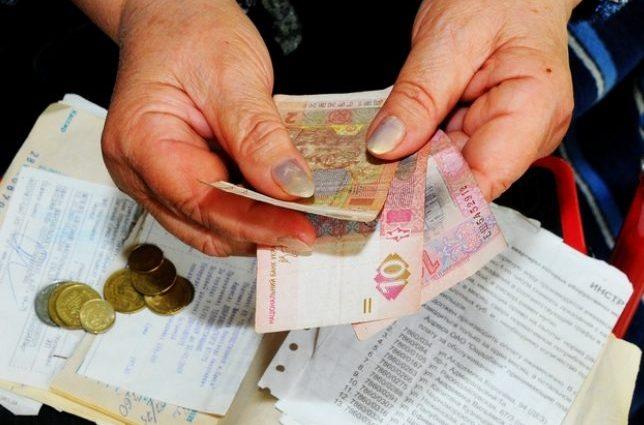 «Около 17 тысяч гривен»: Стало известно за сколько можно будет докупить стаж в 2018 году