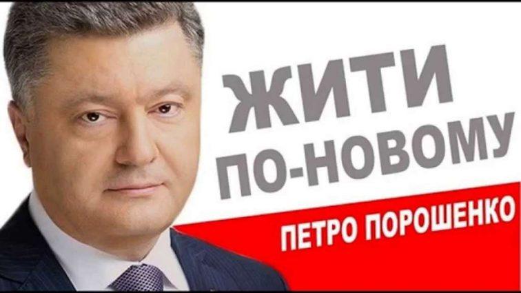 Стало известно, как на самом деле украинцы стали жить «по-новому»