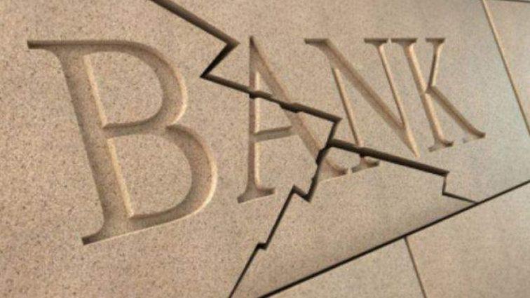 Продано активы 33 банков-банкротов