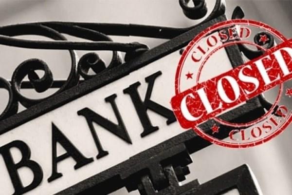 Еще один украинский банк оказался перед банкротством