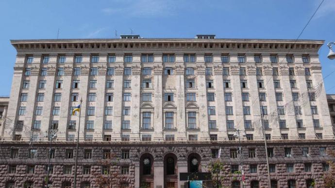Киев реструктуризировал евробонды на 100 миллионов долларов