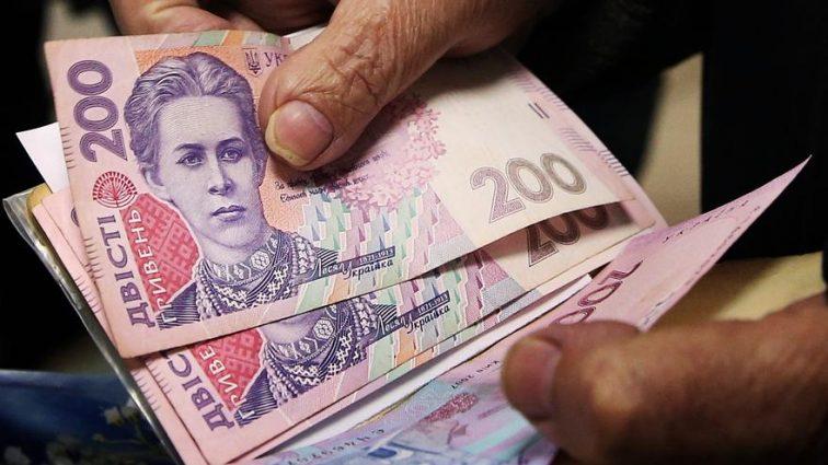 Кому-то добавили менее 200 гривен, а кому-то — больше 5 тысяч: повышение пенсий