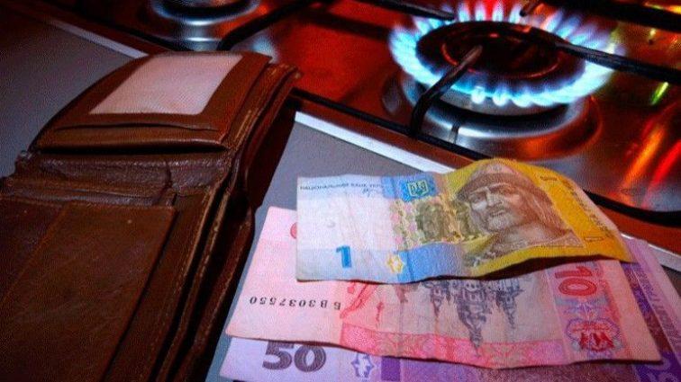 Подорожание газа в Украине: для кого, когда и насколько