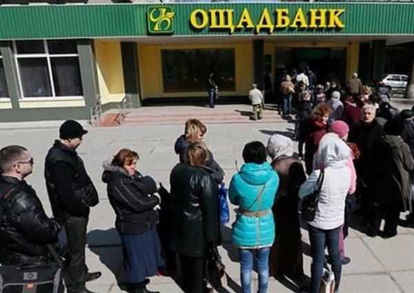 Работников «Ощадбанка» подозревают в подделке документов по делу Януковича