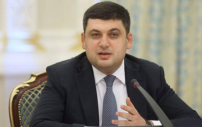 Гройсман настаивает на демонополизации рынка природного газа в Украине