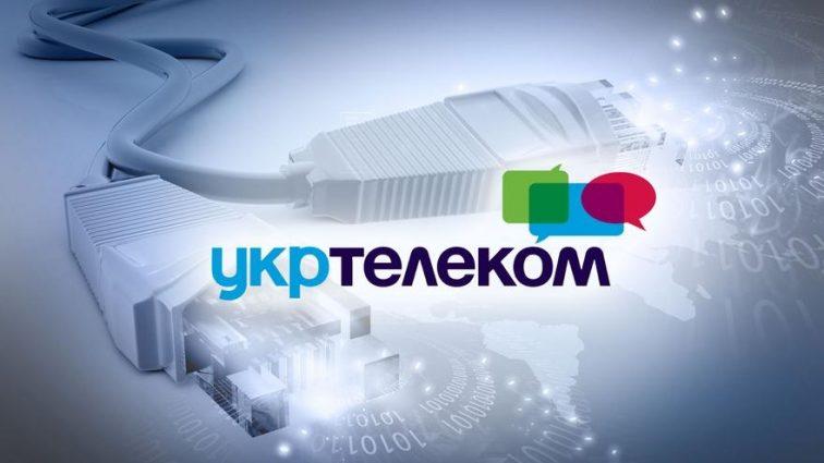 Известный интернет-провайдер планирует снова повысить тарифы