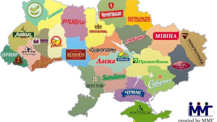 Самые богатые бренды Украины: кто на вершине