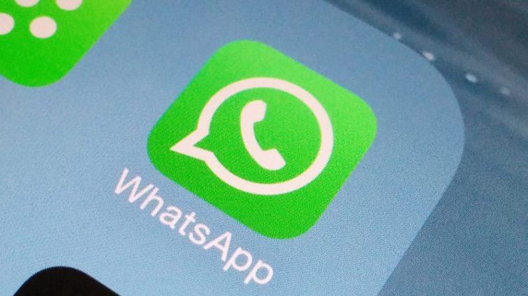 Сбой в работе WhatsApp разозлил пользователей