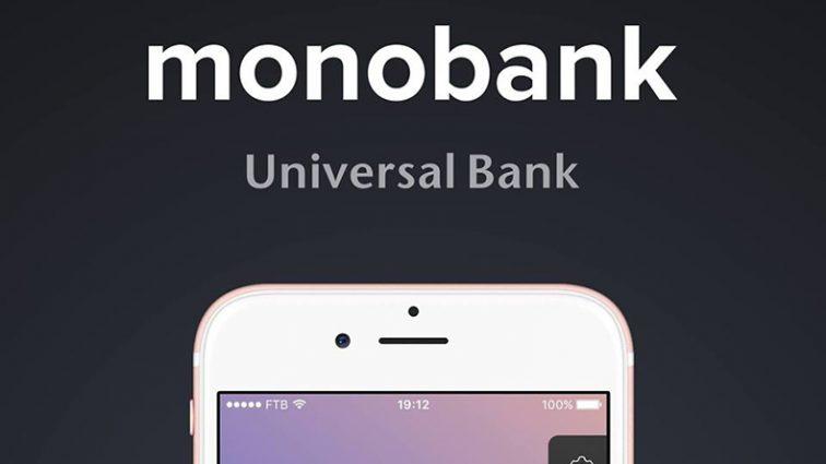 В Украине запустили первый мобильный банк