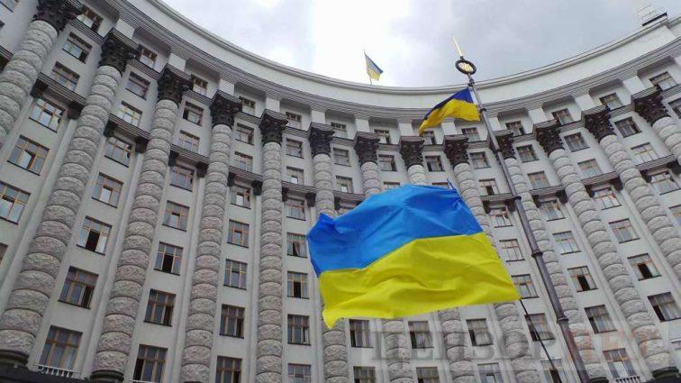 Во сколько украинцам обходится содержание Кабинета министров