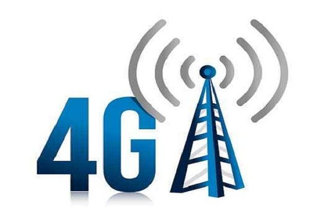 НКРСИ планирует на следующей неделе принять условия конкурса на 4G