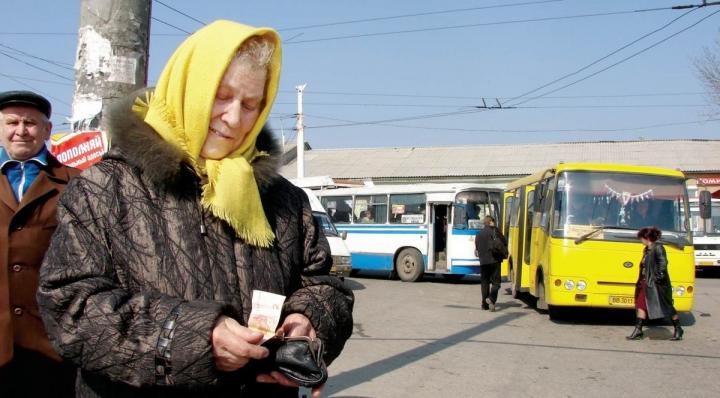 Как в Украине монетизируют транспортные льготы