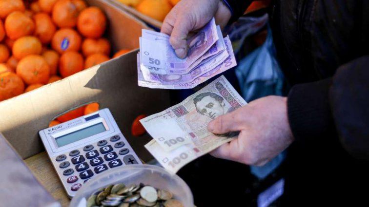 Уровень инфляции в Украине снизился