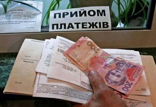 «Нацелены на одно — выдавить у вас больше денег»: экс-министр объяснил как доказать обман с коммуналкой и получить свои деньги