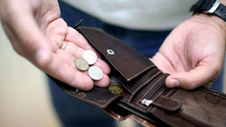 Почему вы теряете свои деньги? Узнайте 4 неожиданных причины
