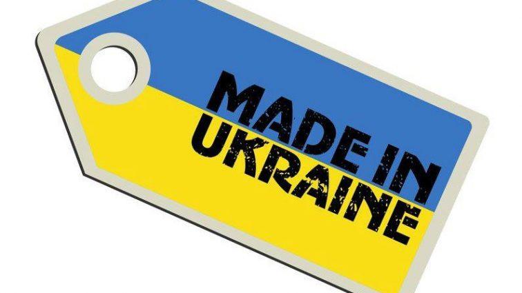 Отменено большинство тарифов на ввоз товаров из Украины в Канаду