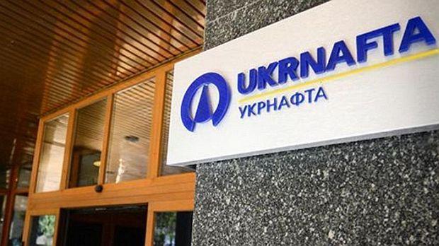 Укрнафта уменьшила свой долг перед государством на 180 млн гривен
