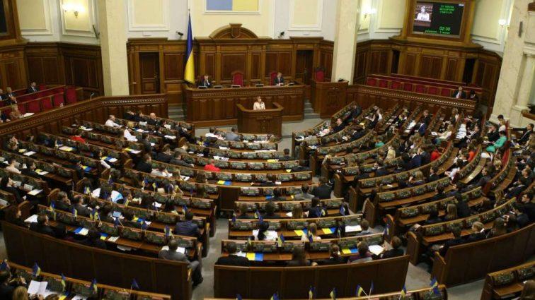 Верховная Рада рассмотрит поправки к госбюджету 2017 по субсидиям