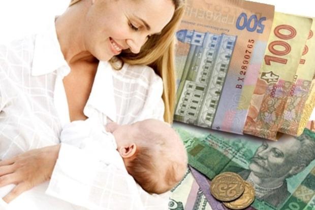 «Просто не выходя из дома»: Как оформить помощь при рождении ребенка