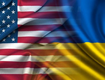 Украину лишили торговых преференций США
