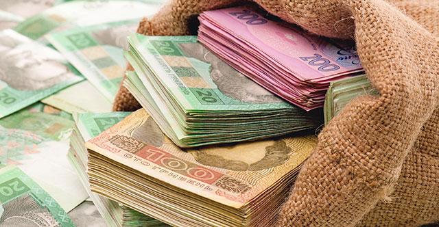 Станет ли больше денег: НБУ сообщил радостную новость