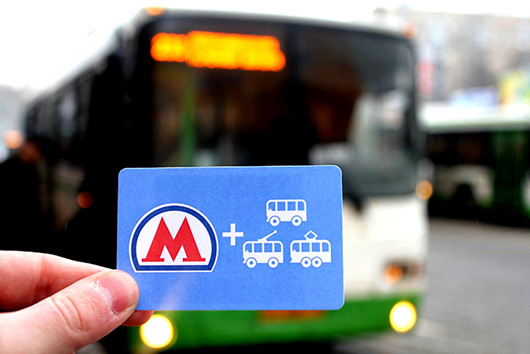 В Киеве новые правила оплаты проезда … Что изменится