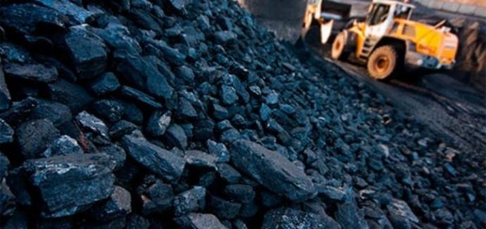 Правительство создало угольного гиганта
