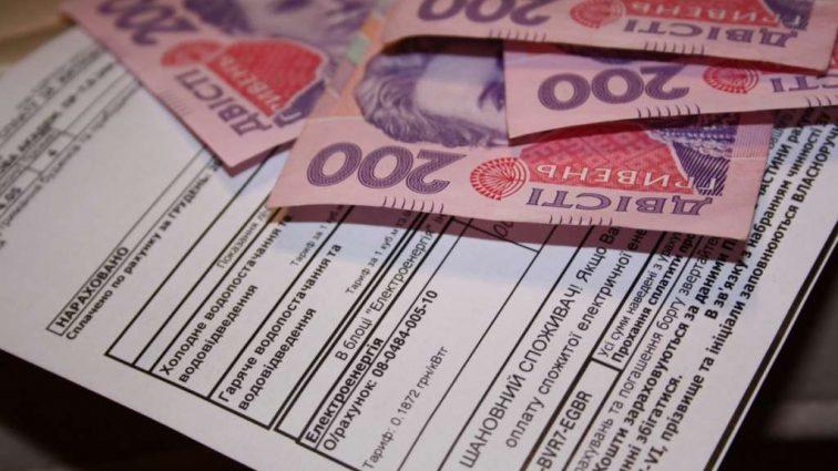 Возвращают деньги за субсидии: Украинцам выплатят 1,2 миллиарда гривен
