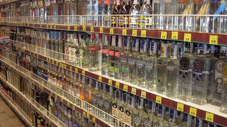 Украина в ноябре сократила производство водки на 16,2%