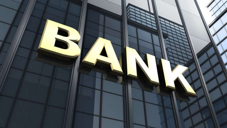 Два украинских банка прекратили работу: А вы пользовались их услугами?