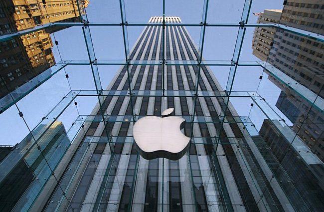 Apple планирует выпустить еще один телефон