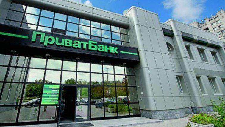 Кого лондонский суд заставит платить за долги Приватбанка?