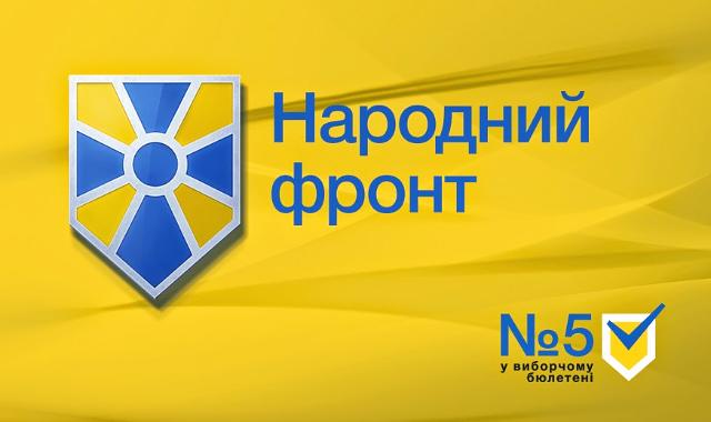 Депутату от фракции «Народный фронт» запретили выезжать за границу из-за долгов почти в $ 11 млн