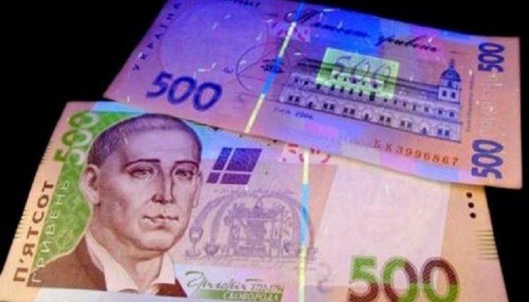 ОСТОРОЖНО! Украину заполонили фальшивые деньги. Какие номиналы нужно проверять