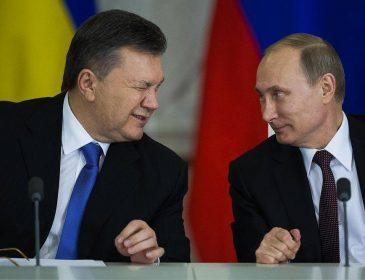 Россия решила переложить украинский «долг Януковича» в 3 миллиарда долларов на другие страны
