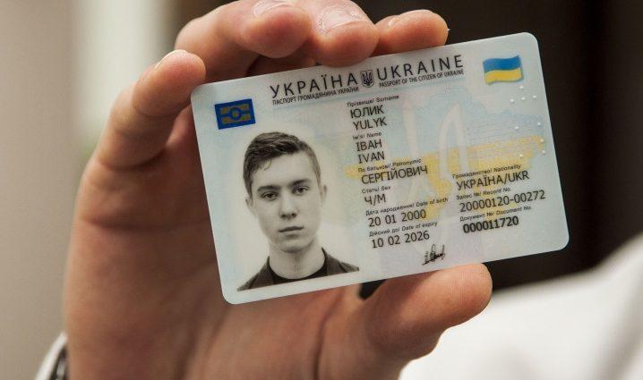 «Обязанности заменить на ID-карты нету!»: Вся правда о новых паспортах